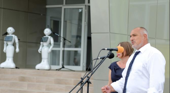 Борисов откри първото свръхтехнологично училище у нас и обяви: Докато някои са на СПА, ние строим (видео+снимки)