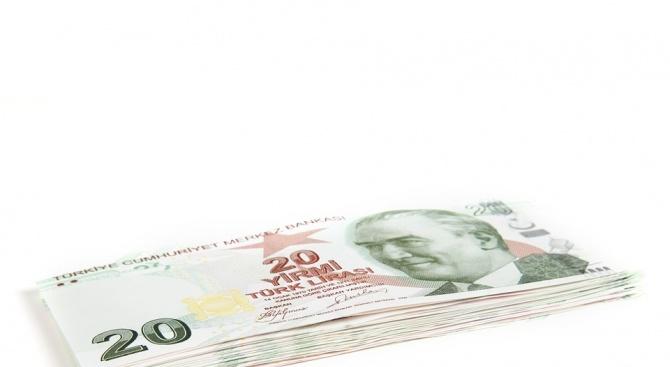 Централната банка на Турция вдигна основния лихвен процент в страната