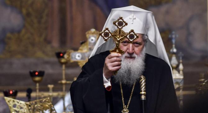 Негово светейшество българският патриарх и Софийски митрополит Неофит е посетил