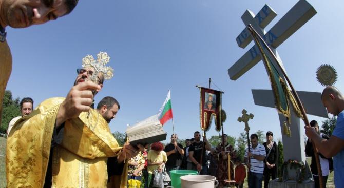 Днес,14 септември православните християни почитат празника Въздвижение на Светия Кръст