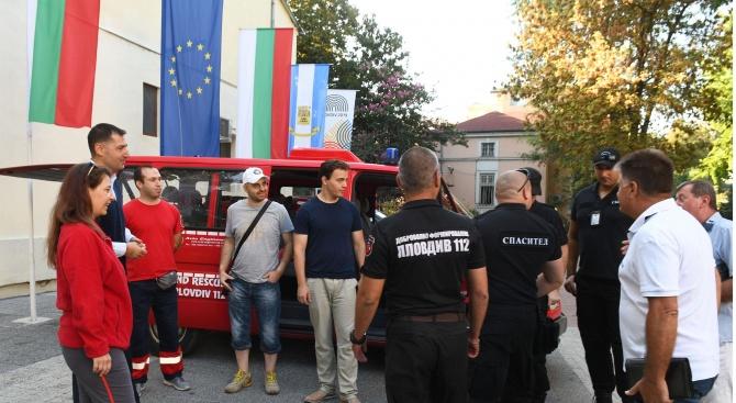 Спасители - доброволци от Пловдив заминаха на обучение в Турция (снимки)