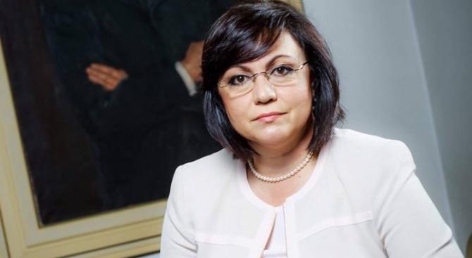 Корнелия Нинова бе поканена на срещата на Президиума на Социалистическия Интернационал в Ню Йорк