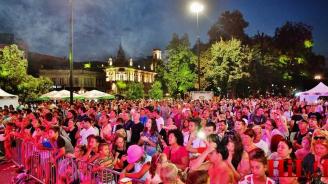 One Love Tour съедини сърцата на българи и македонци в ритъма на любовта