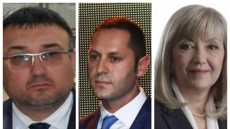 Кои са хората, номинирани за министри?