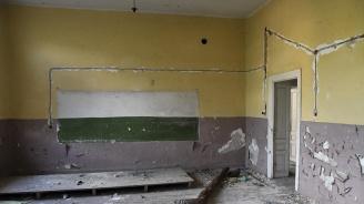 Бивши училища по-евтини от гарсониера в столицата