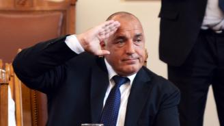 Борисов ще води българската делегация за 73-ото Общо събрание на ООН