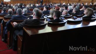 НС ще обсъди президентското вето и министерските оставки
