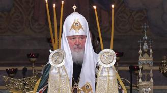 Московската патриаршия скъсва отчасти връзките с Константинополската