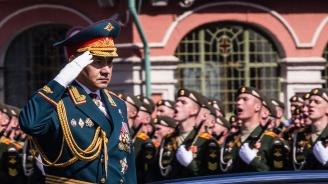 Русия ще извършва големи военни маневри на всеки пет години