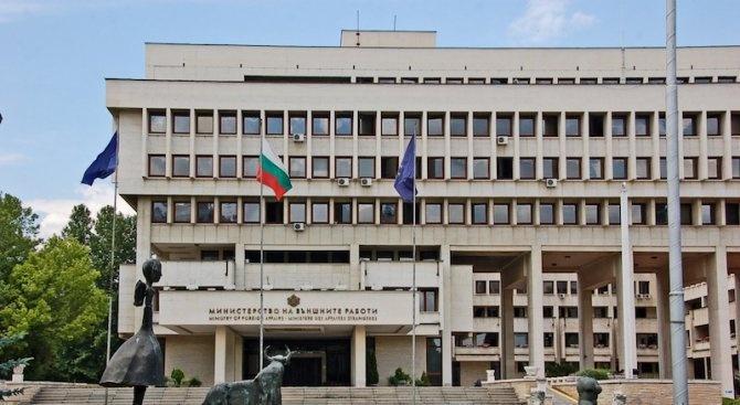 Министерството на външните работи (МВнР) отрича министри и конституционни съдии