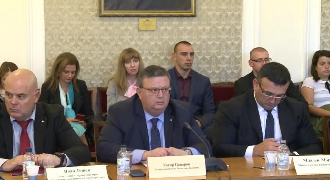 Главният прокурор Сотир Цацаров изнесе информация в Комисията за борба