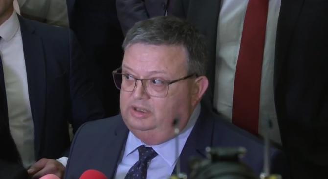 Забавянето по случая е извън правомощията на сръбската страна. Това