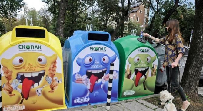 София ще събира разделно и текстилните отпадъци, съобщиха от пресцентъра