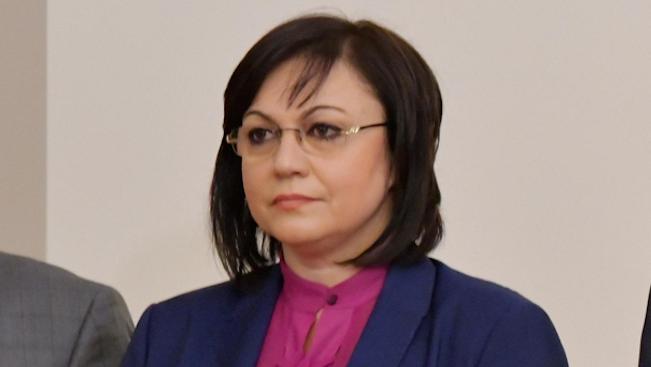 """Нинова ще се срещне с ръководствата на патриотични организации във връзка с проекта """"Визия за България"""""""