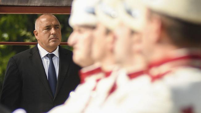 Честит Ден на Независимостта на всички българи! Това написа в