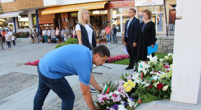 Банско отбеляза 110 годишнината от Независимостта на България. Отбелязването на