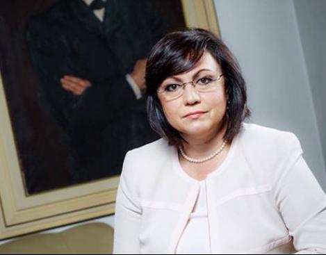 Корнелия Нинова: Нека бъдем свободни в мислите си и независими в действията си (снимка)