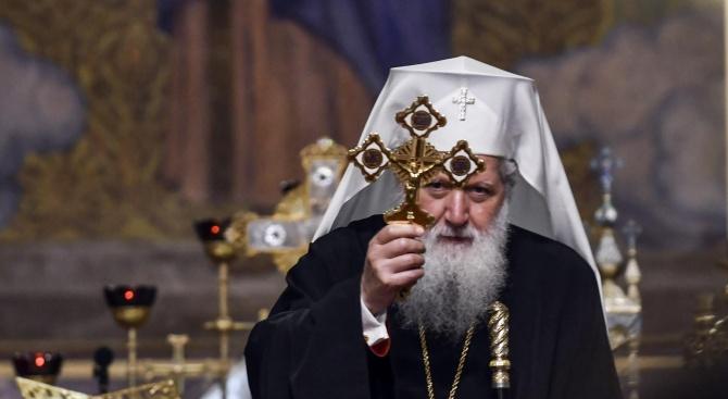 Негово Светейшество Българският патриарх и Софийски митрополит Неофит ще посети