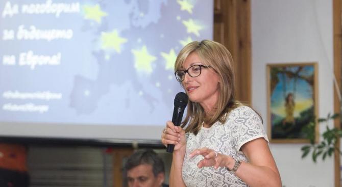 Вицепремиерът и министър на външните работи Екатерина Захариева заяви, че