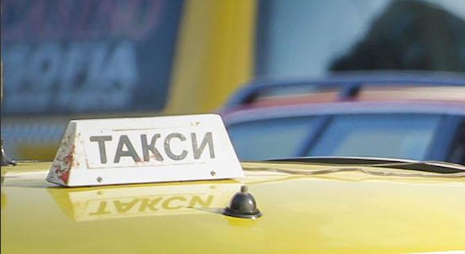 Нелегално такси е засечено при проверка, извършена на 21 септември