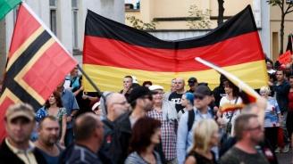 Поредна антиимигрантска демонстрация в град Кьотен