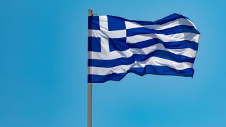 В Гърция стартира мащабна акция за разрушаване на незаконни постройки
