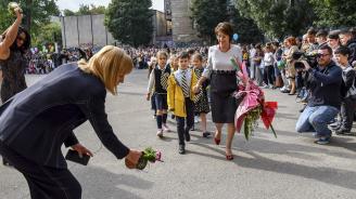 Фандъкова откри учебната година в Първа английска гимназия (видео+снимки)