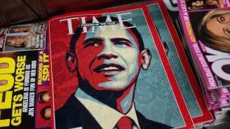 "Продадоха списание ""Тайм"" за 190 милиона долара"