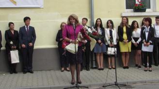 Вицепрезидентът: Качественото образование е залог за успеха на цялото ни общество