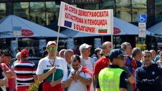 Втори ден протест пред НС