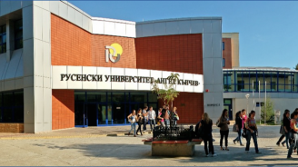 Над 1700 първокурсници прекрачиха прага на Русенския университет