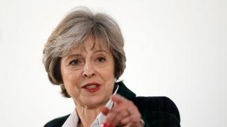 Тереза Мей с призив към ЕС