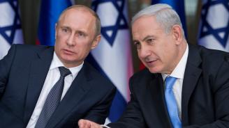 Няма да се стигне до конфликт между Русия и Израел заради сваления самолет, пишат западни издания
