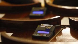 Парламентът прие на първо четене промени в Закона за защита на класифицираната информация