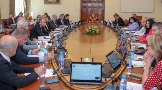 Съветът за развитие обсъди Управленската програма на правителството