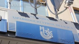 Пари по клинични пътеки скараха болница и здравната каса в Пловдив
