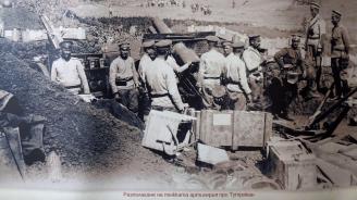 НС реши Добрич и Тутракан да станат градове на Българската бойна слава