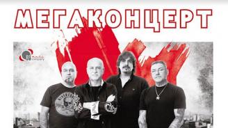 """""""Сигнал"""" с безплатен мегаконцерт за 40 години на сцена"""