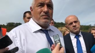 Борисов разкри защо не може да се ожени за втори път  (снимка+видео)