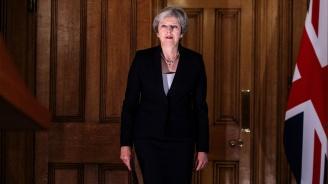 Тереза Мей призова ЕС да представи алтернатива на нейните предложения за Брекзит
