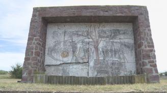 Поруганият български паметник в Ниш вече е почистен