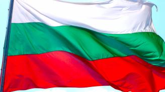 Честваме 110 години от Независимостта на България