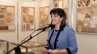 Цвета Караянчева ще се включи в тържественото честване на 110-ата годишнина от обявяването на Независимостта на България във Велико Търново