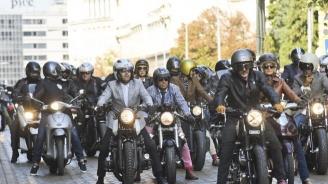 Хиляди мотористи излизат тази вечер на шествие за толерантност на пътя