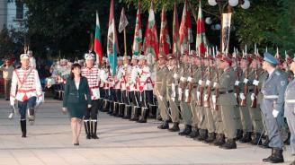 Караянчева: Независимостта е наша обща ценност. Нека заедно я пазим