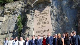 Цветанов откри реставрирания Багрилов надпис във Велико Търново (снимки)