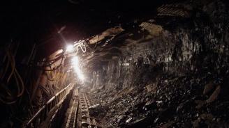 """Само 75 миньори от закрития  рудник """"Бобов дол"""" са се регистрирали в бюрото по труда"""
