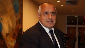Бойко Борисов: Приносът на България за Западните Балкани се оценява високо (видео)