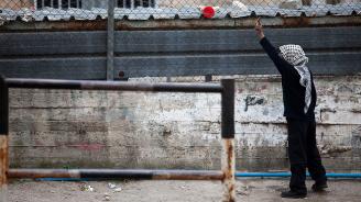 Палестина с иск в Международния съд срещу САЩ