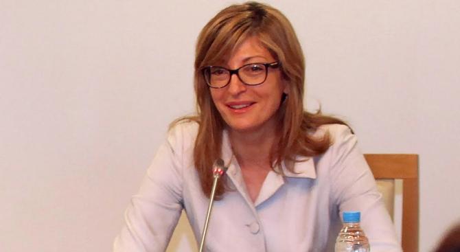 Вицепремиерът и министър на външните работи Екатерина Захариева завърши работното